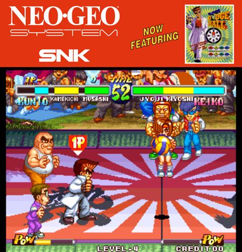 Super Dodge Ball / Kuino no Nekketsu Toukyuu Densetsu ROM