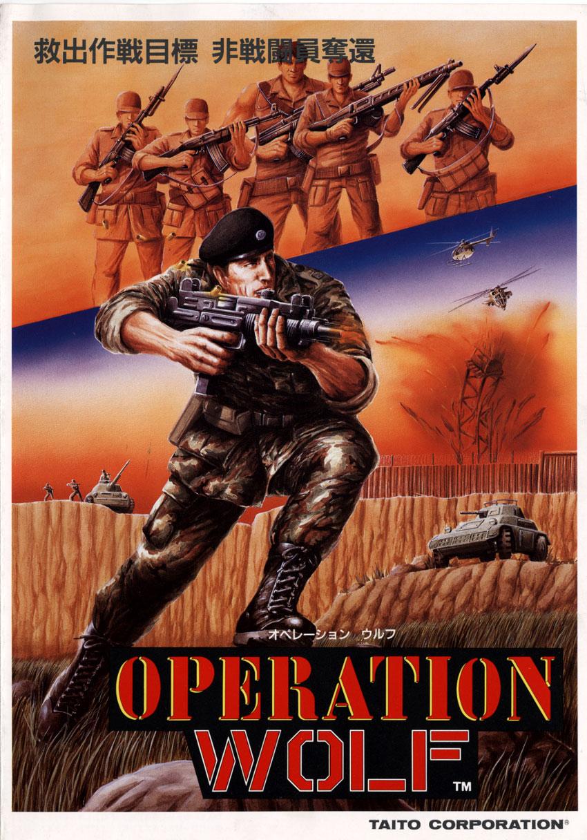 operation wolf arcade machine