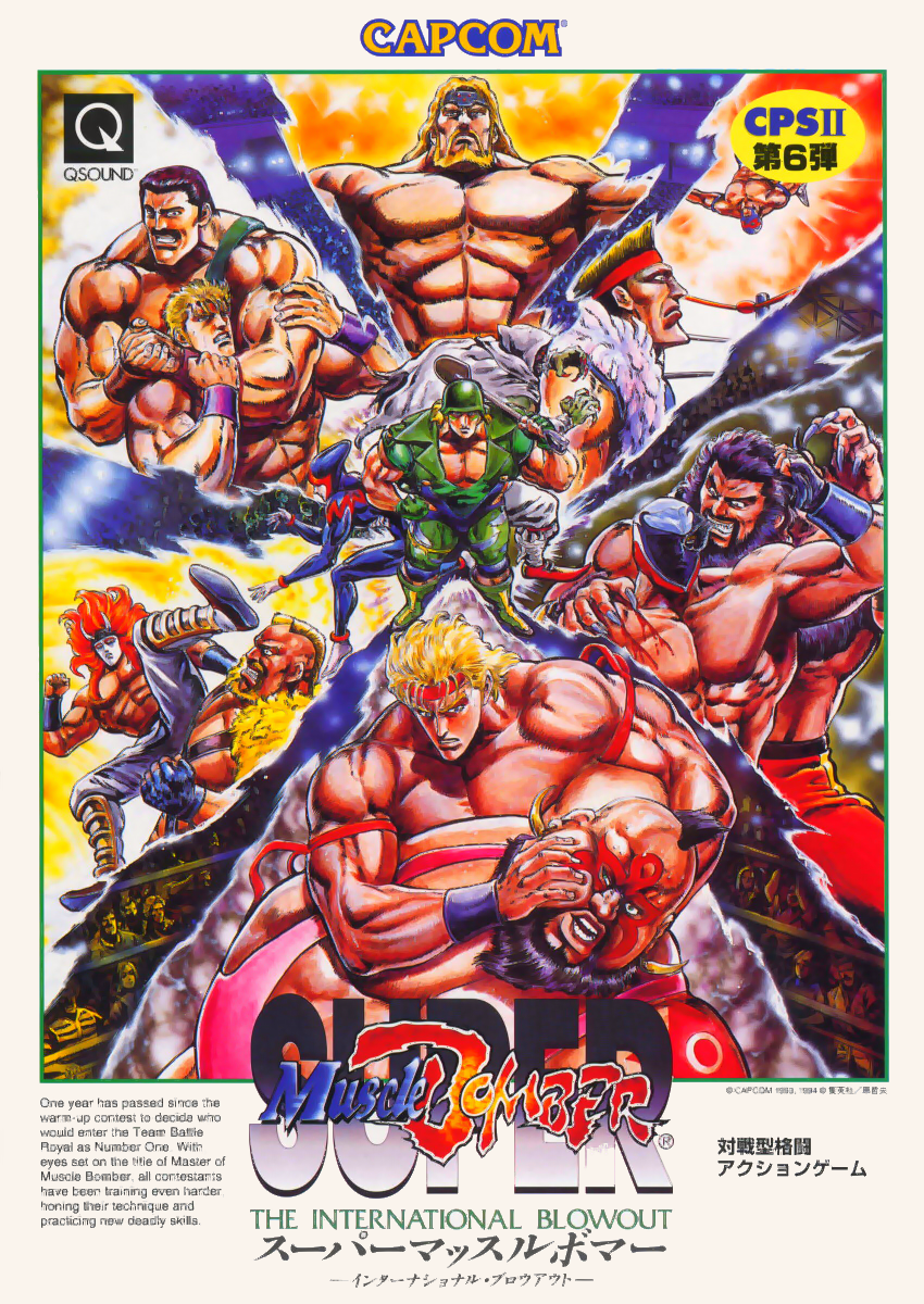 Super Muscle Bomber The International Blowout Japan
