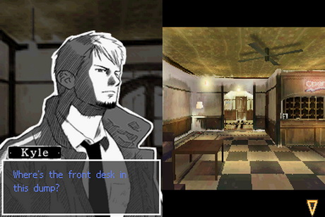 Nds Rom Hotel Dusk Room