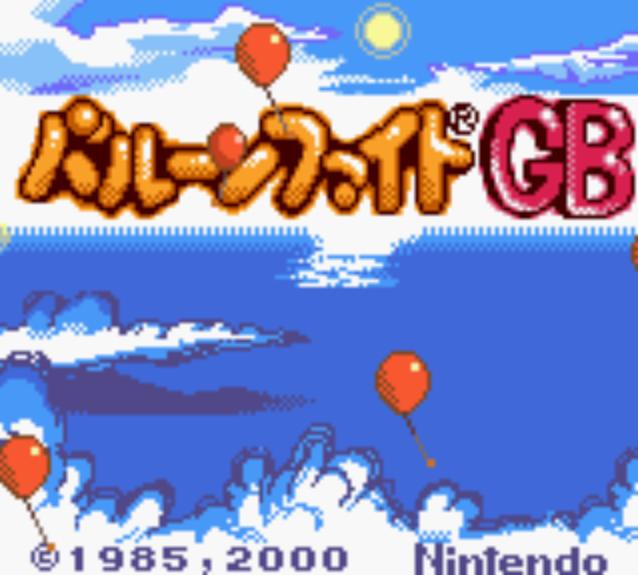 Balloon Fight GB (Japan) (NP) ROM