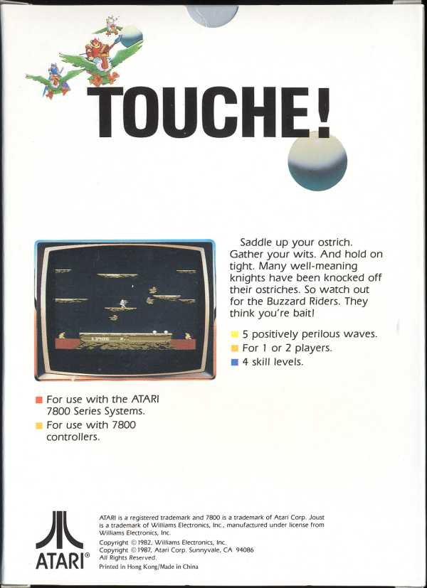 Joust Box Scan - Back