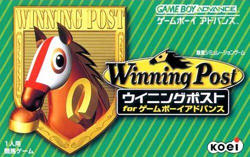 Winning Post (J)(Rapid Fire) Box Art