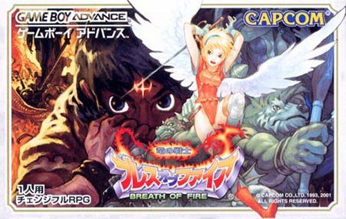 Breath of Fire (J)(Eurasia) Box Art