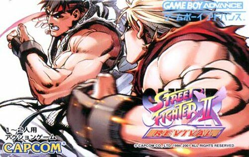 Super Street Fighter II X Revival (J)(Eurasia) Box Art