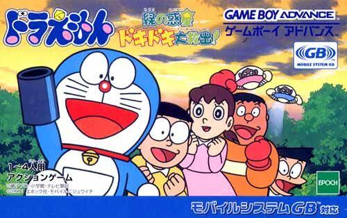 Doraemon dating games