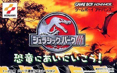 Jurassic Park III - Park Builder (J)(Eurasia) ROM < GBA ROMs