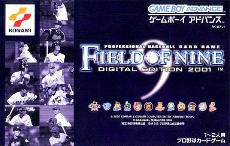 Field of Nine Digital Edition 2001 (J)(Eurasia) Box Art