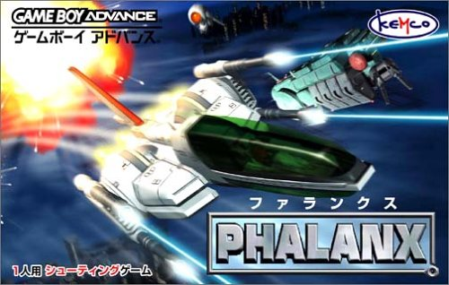 Phalanx - The Enforce Fighter A-144 (J)(Eurasia) Box Art