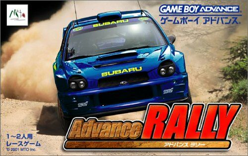 Advance Rally (J)(Eurasia) Box Art