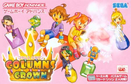 Columns Crown (J)(Cezar) Box Art