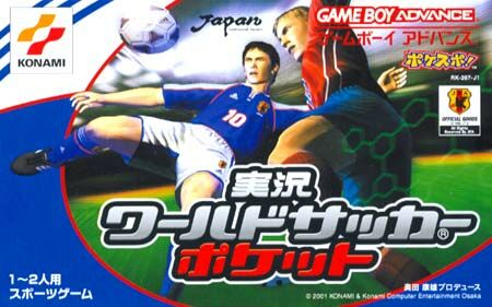 Jikkyou World Soccer Pocket (J)(Cezar) Box Art
