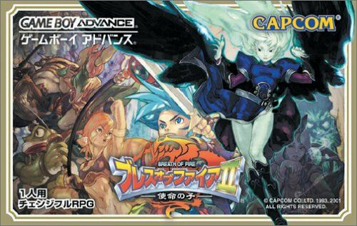 Breath of Fire 2 - Shimei no Ko (J)(Eurasia) Box Art
