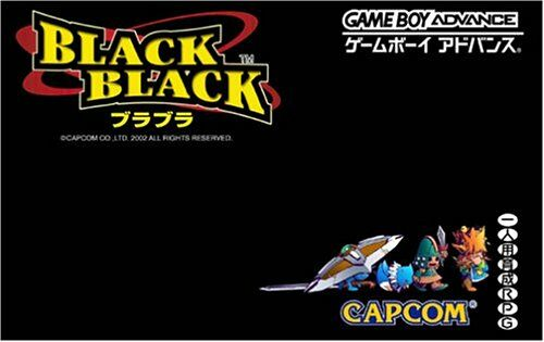 Black Black (J)(Nobody) Box Art
