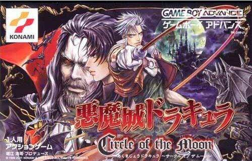 Akumajou Dracula - Circle of the Moon (C)(Titan) Box Art