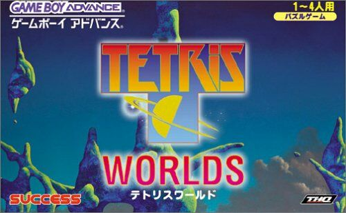 Tetris Worlds (J)(Cezar) Box Art