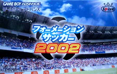 Formation Soccer 2002 (J)(Rapid Fire) Box Art
