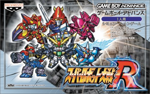 Super Robot Taisen R (J)(Eurasia) Box Art