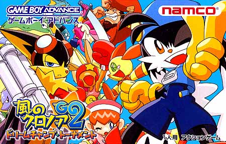 Kaze no Klonoa 2 G2 - Dream Champ Tournament (J)(Eurasia) Box Art