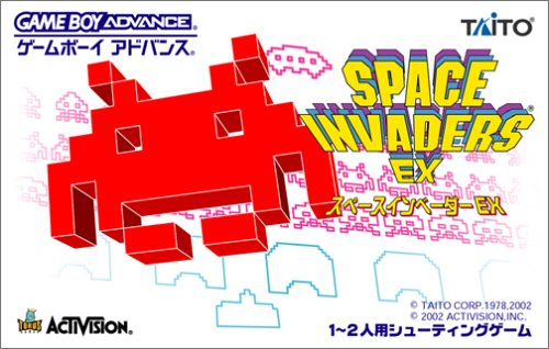 Space Invaders EX (J)(Eurasia) Box Art