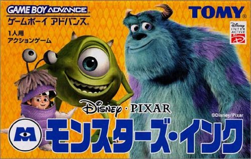 Monsters Inc. (J)(Independent) Box Art