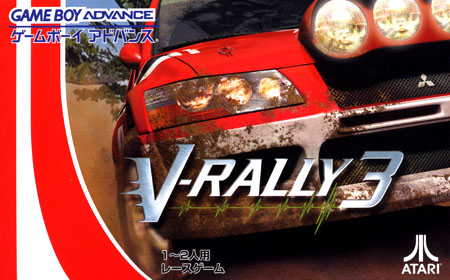 V-Rally 3 (J)(Independent) Box Art