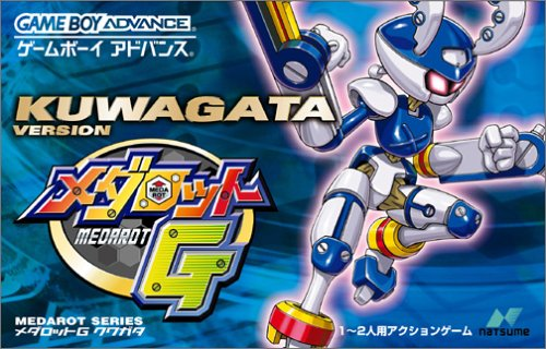 Medarot G - Kuwagata Version (J)(Independent) Box Art