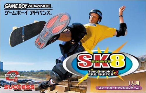 SK8 - Tony Hawk's Pro Skater 2 (J)(Independent) Box Art