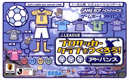 J League Pro Soccer Club o Tsukurou Advance (J)(Cezar) Box Art