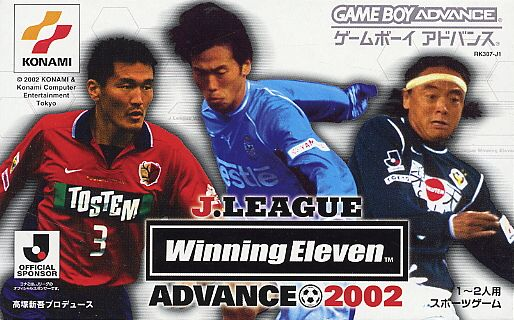J-League Winning Eleven Advance 2002 (J)(Eurasia) Box Art