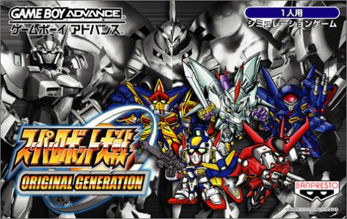Super Robot Taisen Original Generation (J)(Eurasia) Box Art