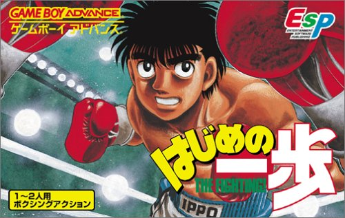 Hajime no Ippo - The Fighting (J)(Eurasia) Box Art