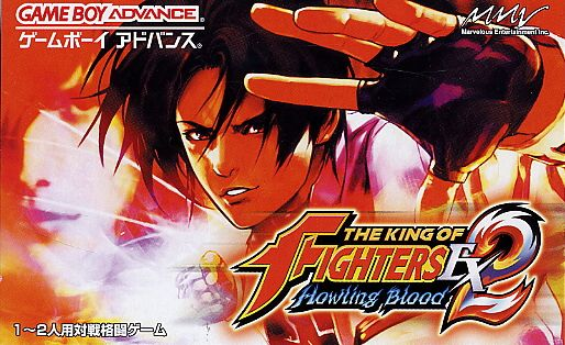 The King Of Fighters EX2 - Howling Blood (J)(Eurasia) Box Art