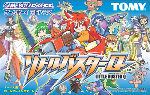 Little Buster Q (J)(Polla) Box Art