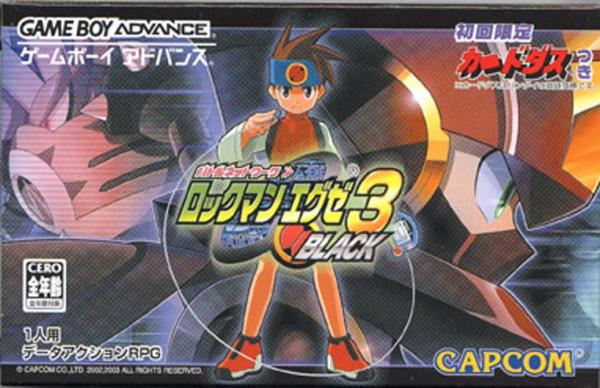 Battle Network RockMan EXE 3 Black (J)(Cezar) Box Art