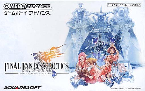 Final Fantasy Tactics Advance (J)(Eurasia) Box Art