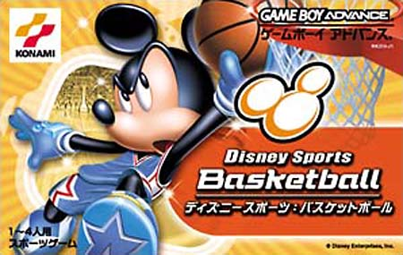 Disney Sports Basketball (J)(Mugs) Box Art