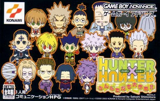 Hunter X Hunter - Minna Tomodachi Daisakusen (J)(Cezar) Box Art