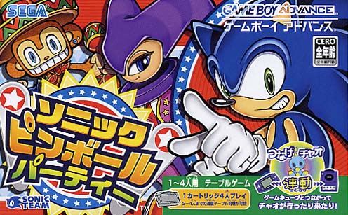 Sonic Pinball Party (J)(Rising Sun) Box Art