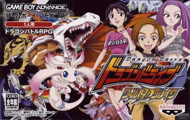 Bouken Jidai Katsugeki Goemon Ps2 Iso Game - xsonarchoices