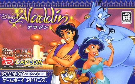 Disney's Aladdin (J)(Eurasia) Box Art