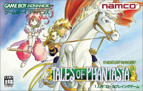 Tales of Phantasia (J)(Eurasia) Box Art