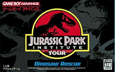 Jurassic Park Institute Tour (J)(Rising Sun) Box Art