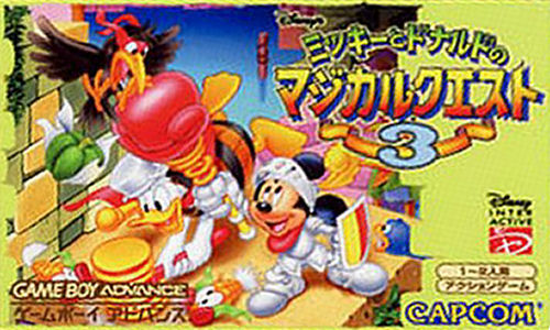 Disney's Magical Quest 3 Starring Mickey and Donald (J)(Eurasia) Box Art
