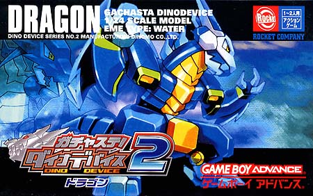 Gachasta! Dino Device 2 Dragon (J)(Cezar) Box Art