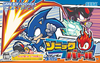 Sonic Battle (J)(Eurasia) Box Art
