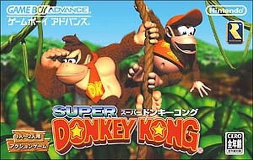 Super Donkey Kong (J)(Rising Sun) Box Art
