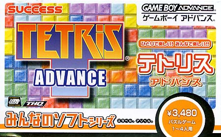 how to play with friends tetris