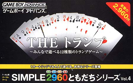 Simple 2960 Vol. 4 - The Trump (J)(Rising Sun) Box Art