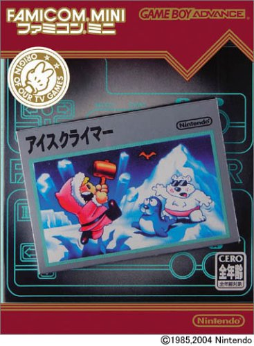 Famicom Mini - Vol 3 - Ice Climber (J)(Rising Sun) Box Art